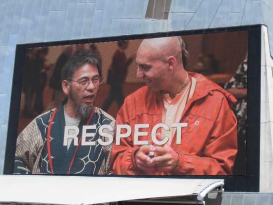 big-screen3944